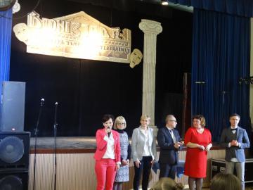 Galeria dionizjada 2018